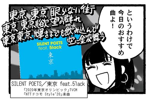 「美ー子ちゃんの今週の一枚」番外編バンクシー編