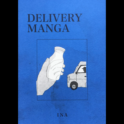 『DELIVERY MANGA』