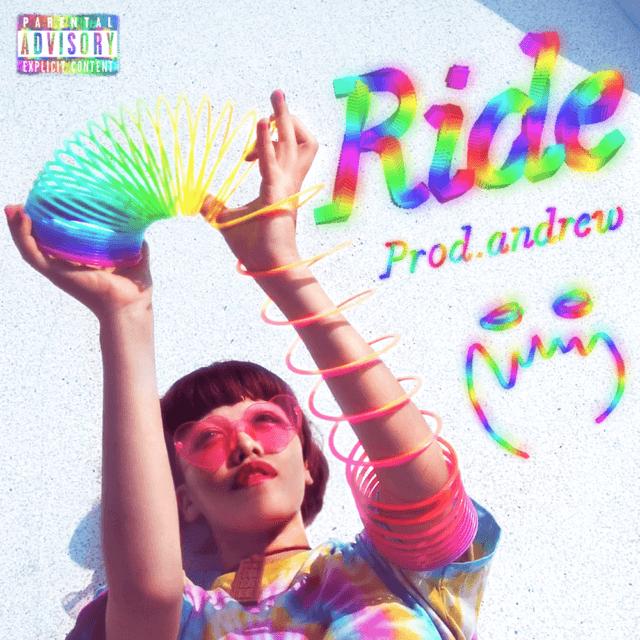 なかむらみなみ「Ride」