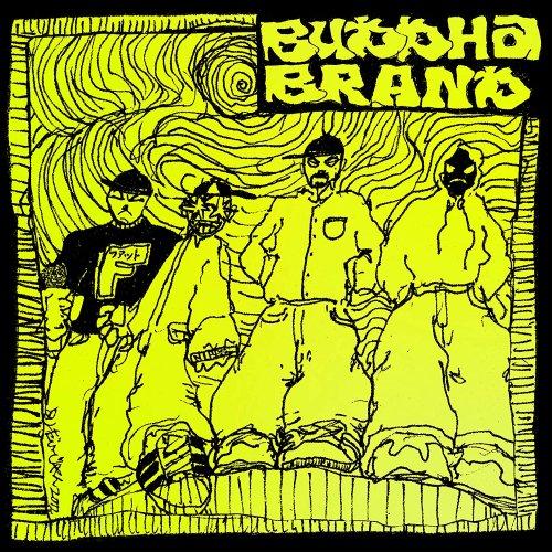 BUDDHA BRAND『これがブッダブランド!』