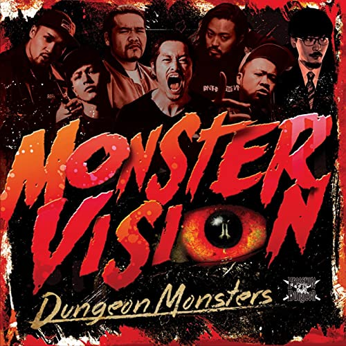 Dungeon Monsters「MONSTER VISION」